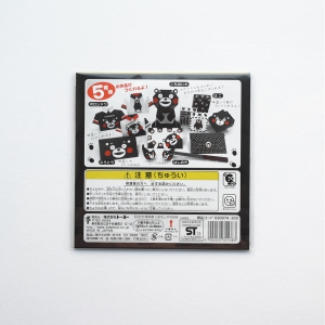 Kumamon – origami set